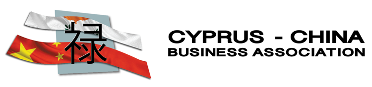 Cyprus-China Business Association